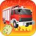 乐高城市超级救火队-消防员山姆儿童游戏2-5岁