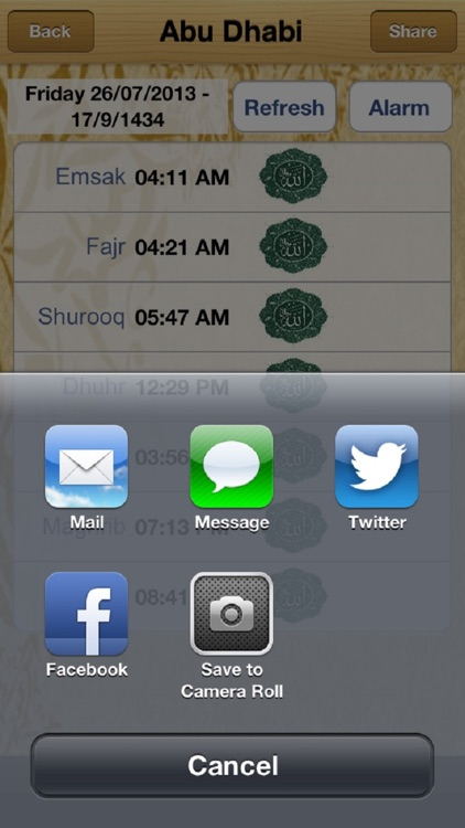 UAE Prayer Timings screenshot-4