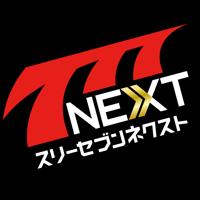 【777NEXT】パチスロ・パチンコ・スロットゲーム