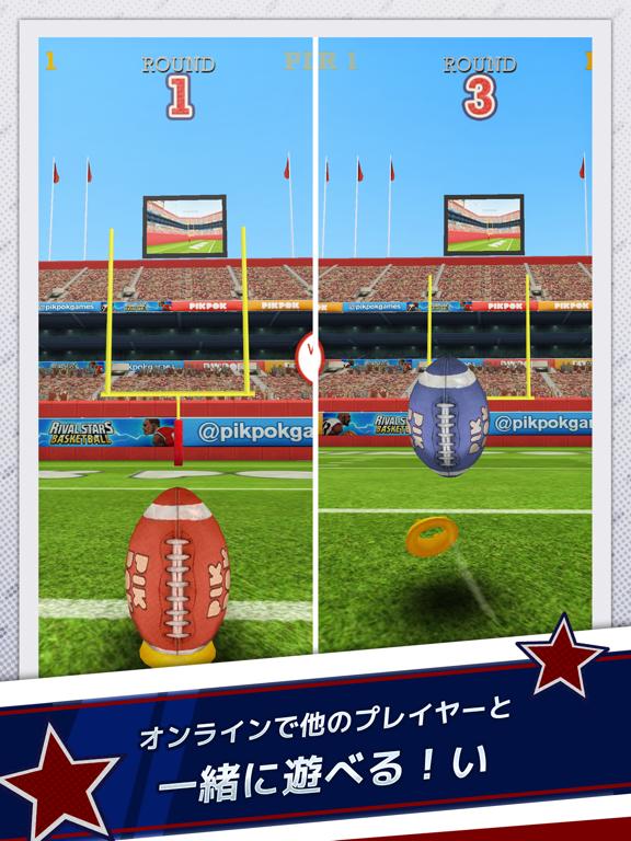 Flick Kick Field Goalのおすすめ画像3