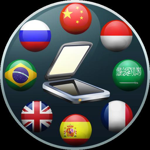 Text Scanner & Translator