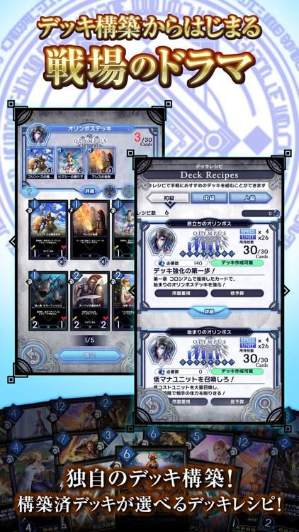 デュエル エクス マキナ(DUELS X MACHINA) screenshot-3