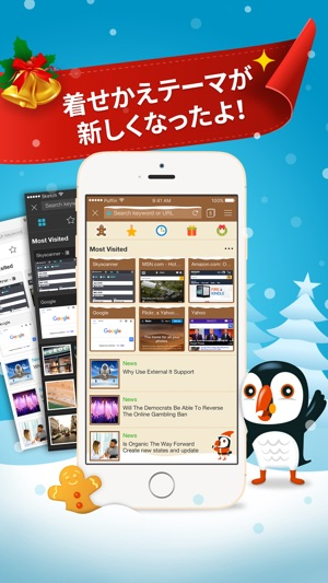 ‎Puffin Browser Pro Screenshot