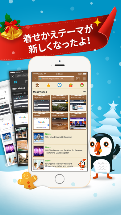 Puffin Browser Proのスクリーンショット