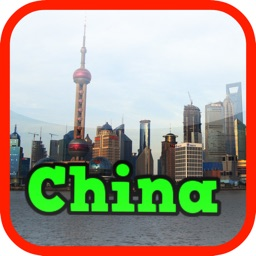 China Hotels Booking and Reservations Search