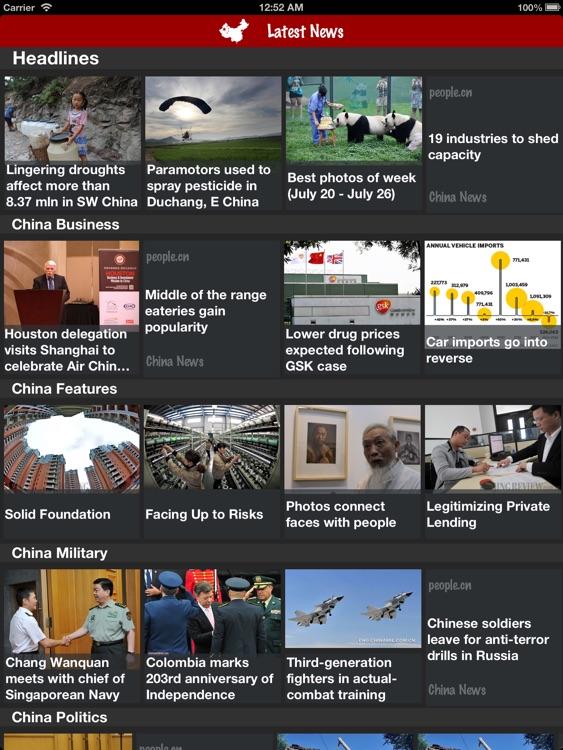 China News HD Pro - Latest Chinese News screenshot-3