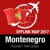 黑山共和国 旅游指南+离线地图
