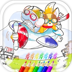 Coloring Book For Kids Cute Animals