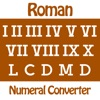 Roman Numerals Converter - iPhoneアプリ