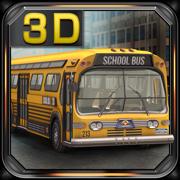 3D学校巴士停车单机模拟器