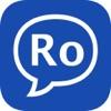 ルーマニア語 - あなたのルーマニア語を発音する