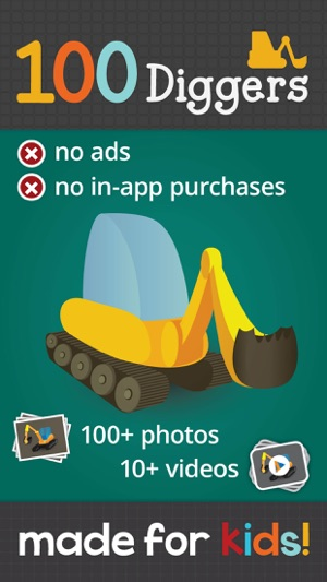 App store picture books for curious toddlers and small for Apple 300 picture book