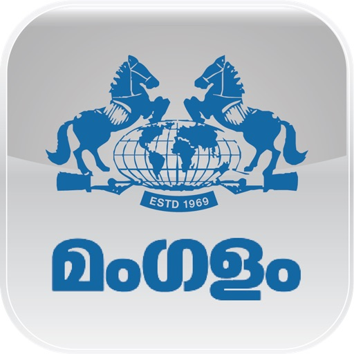 Mangalam News iPhone Edition