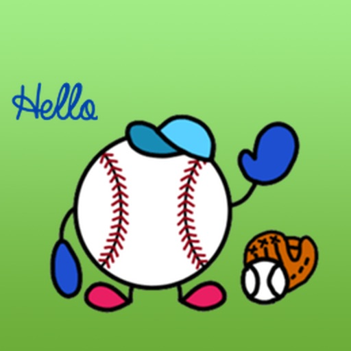 A Baseball Emoji Sticker