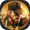 現代戦闘 - iPhoneアプリ