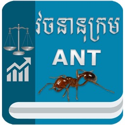 ANT Law and Economics Dictionary 2017 F