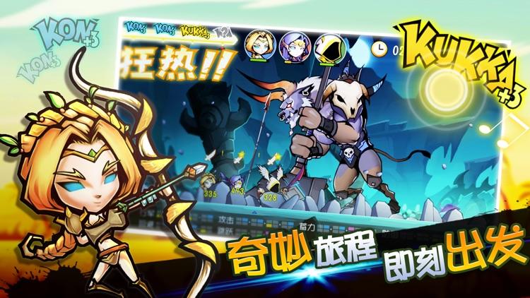 战鼓之魂-燃爆指尖的音乐节奏冒险RPG screenshot-3