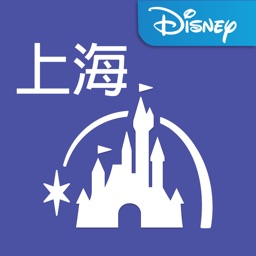 Shanghai Disney Resort – Maps, Restaurants & More