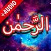 Surah Rehman + Audio (Offline)