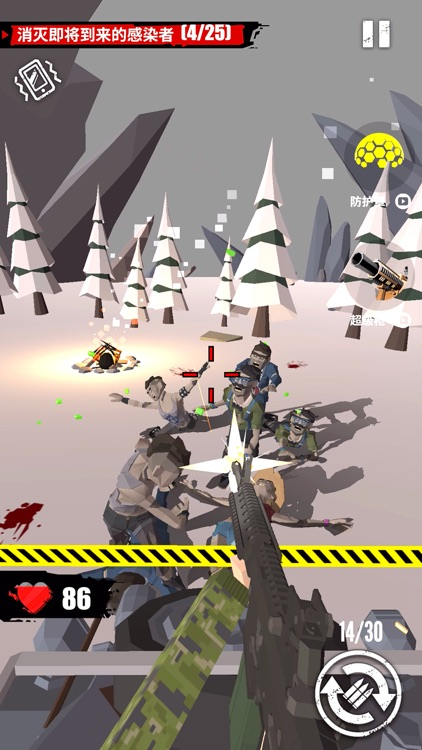 Merge Gun: Shoot Zombie screenshot-8