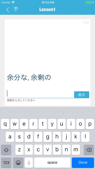 Word&Phrase for the TOEIC®TESTのおすすめ画像5
