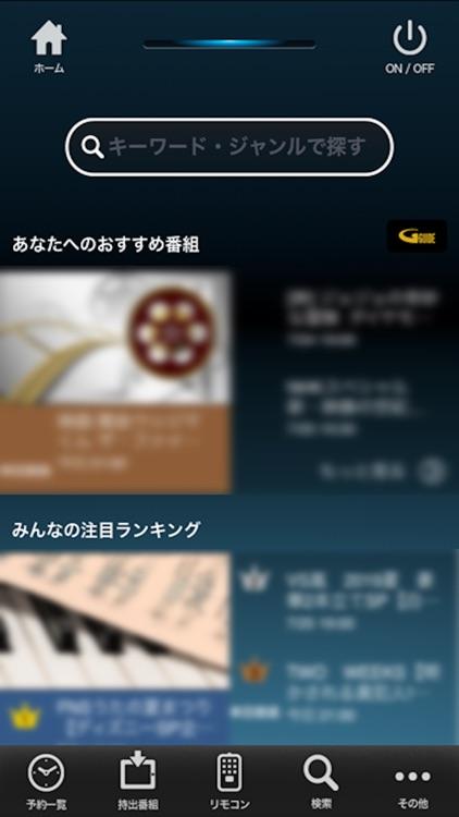 J:COM LINK-XA401 screenshot-4