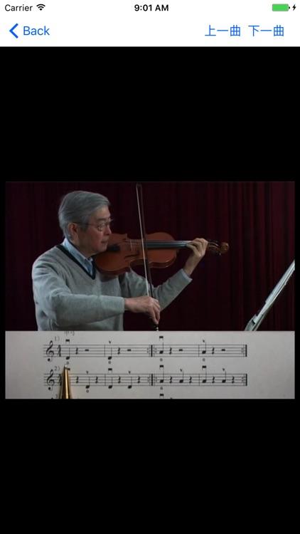 ZViolin - 张世祥小提琴教学法