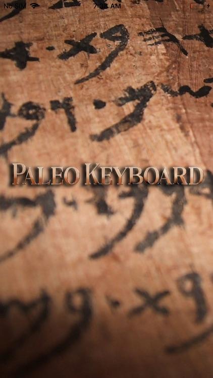 Paleo Keyboard