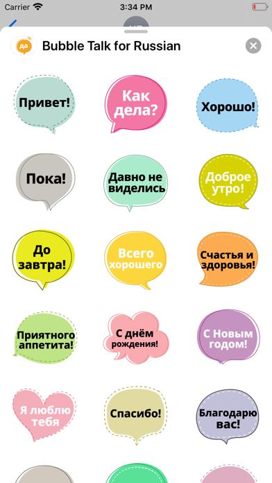 Bubble Talk for Russian screenshot 3