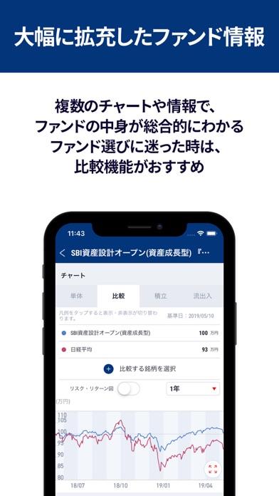 My 投資信託 (モーニングスター) ScreenShot1