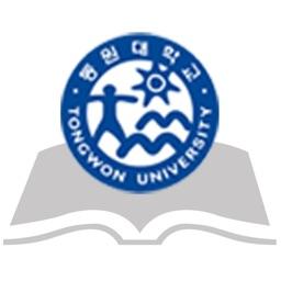 동원대학교 도서관