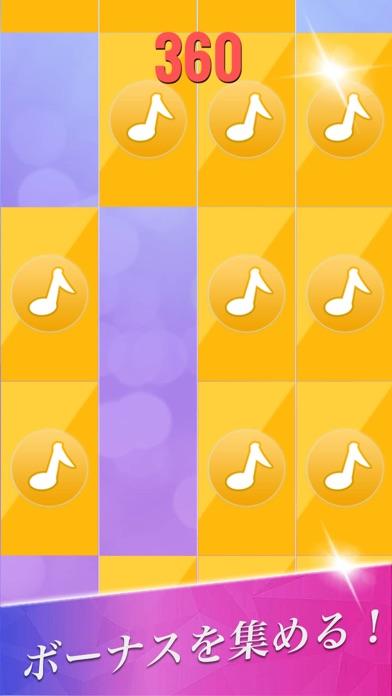 ピアノ タイル:ミュージック・音ゲーのおすすめ画像6