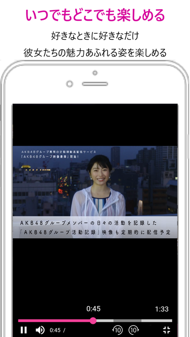 AKB48グループ映像倉庫のおすすめ画像2
