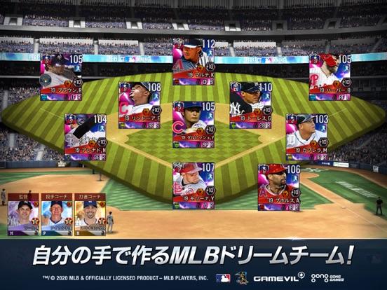 MLB パーフェクトイニング 2020のおすすめ画像3
