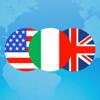 Ascendo Inc. - Italian Dictionary + © アートワーク