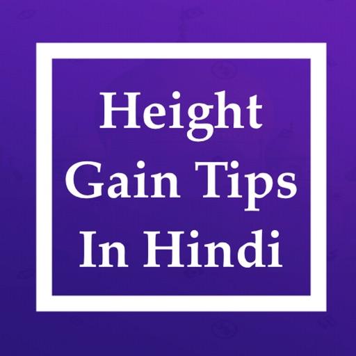Height gain tips in Hindi