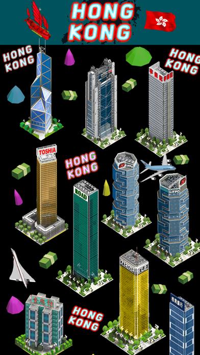 Hong Kong City screenshot 1