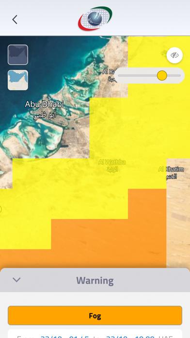 Weather UAEのおすすめ画像3