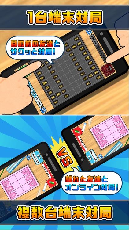 机で将棋 screenshot-2