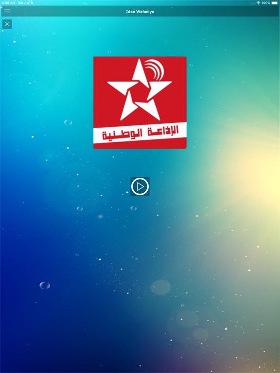 Les radios de Maroc Sans Pub-ipad-1