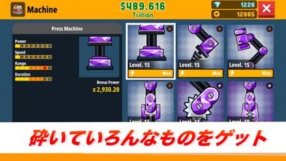 https://is1-ssl.mzstatic.com/image/thumb/Purple123/v4/04/84/37/048437f0-7bb9-2cb1-8d01-cdd9cc94ec37/pr_source.jpg/406x228bb.jpg