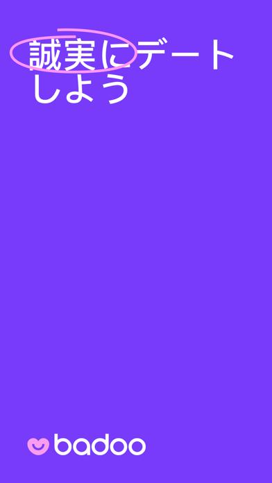 https://is1-ssl.mzstatic.com/image/thumb/Purple123/v4/04/d3/ec/04d3ec39-085c-393b-dbfa-75f56e40d4a1/pr_source.png/392x696bb.png