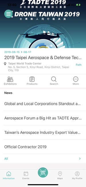 Taiwan Trade Shows on the App Store