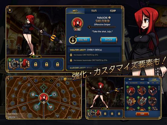 Skullgirls: 対戦型RPGのおすすめ画像4