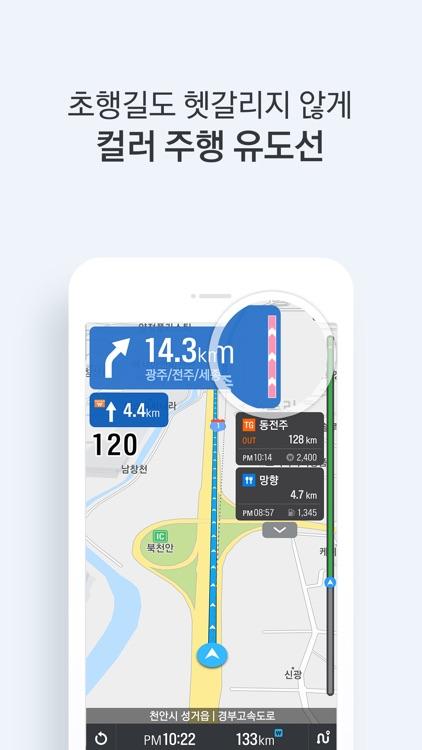 아이나비 에어 - 내비게이션, 그룹주행 screenshot-5