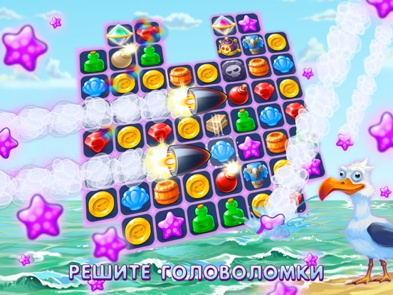 Pirates & Pearls для iPad