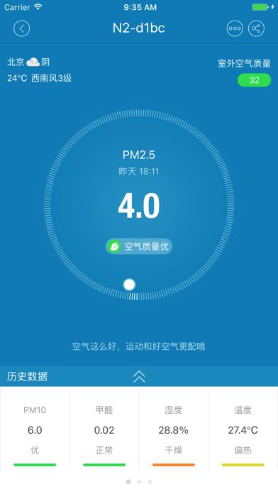 汉王蓝天のおすすめ画像2