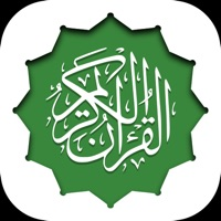 Al Quran (Tafsir & by Word) on PC: Download free for Windows