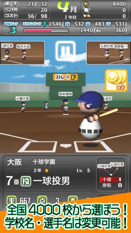 十球ナインEX 高校野球ゲーム screenshot-0