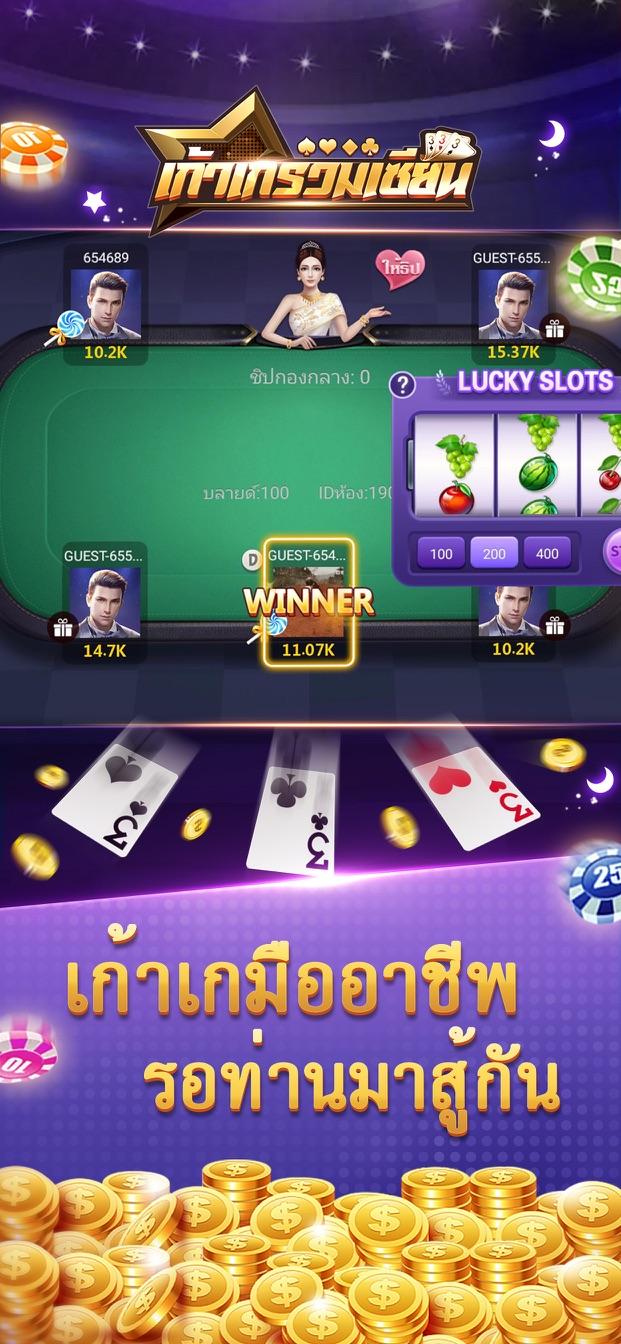 Play casino games online australia
